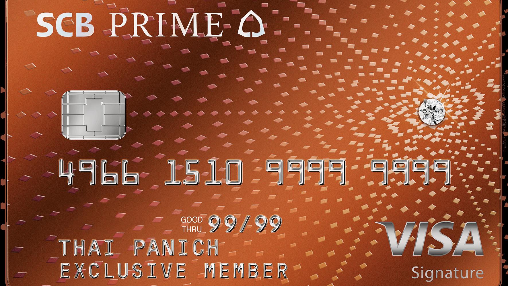 https://www.sifa.in.th/scb-prime/