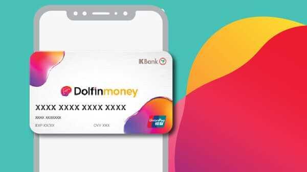 https://www.sifa.in.th/dolfin-money/